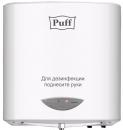 Сенсорный дозатор-стерилизатор для рук Puff8183 NOTOUCH в Новосибирске